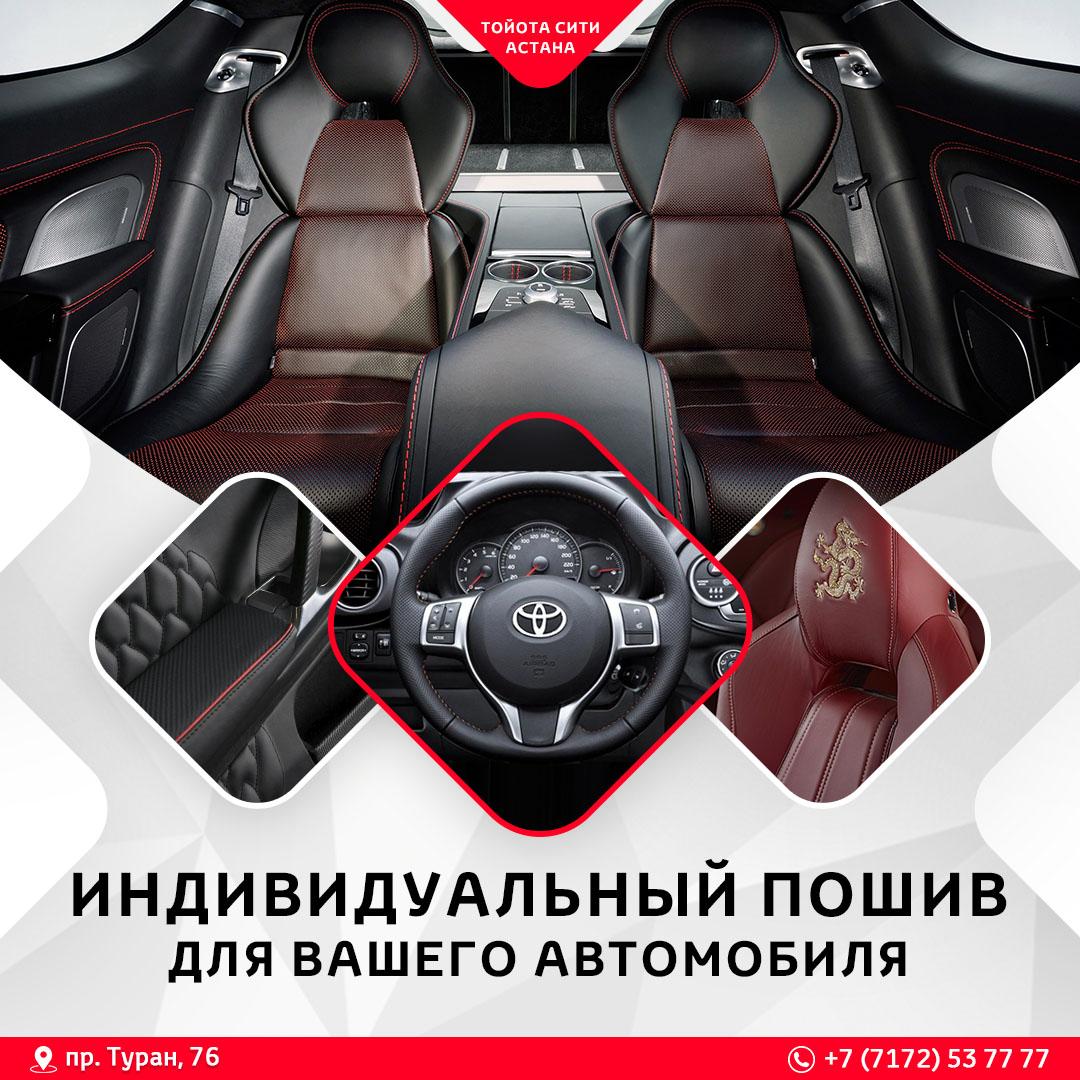 Новые авто в кредит астана